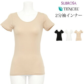 It is a rustle in the big size sweat absorbency breathability M L LL elasticity stretch underwear spring and summer when prevention of ten cell French sleeve inner shirt 9605 inner shirt Lady's tops contact feeling of cold inner shirt inner wear short sl