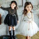 即納 あす楽 卒業式 ワンピース チュチュドレス 入学式 ドレス ワンピース フォーマル 女の子 子供服 プリンセスドレ…
