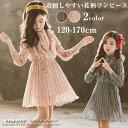 子供 ワンピース 小花柄 長袖 女の子 発表会 ピアノ 女の子 日常服 ドレス 入学式 子供 ドレス 女の子 フォーマル 子…