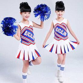 子供 女の子 ダンス衣装 ダンスウェア チアガール衣装 チア ユニフォーム 衣装 女の子 キッズ 子供 チアダンス ユニフォーム ダンスウェア 体操服 ダンス衣装 ステージ衣装