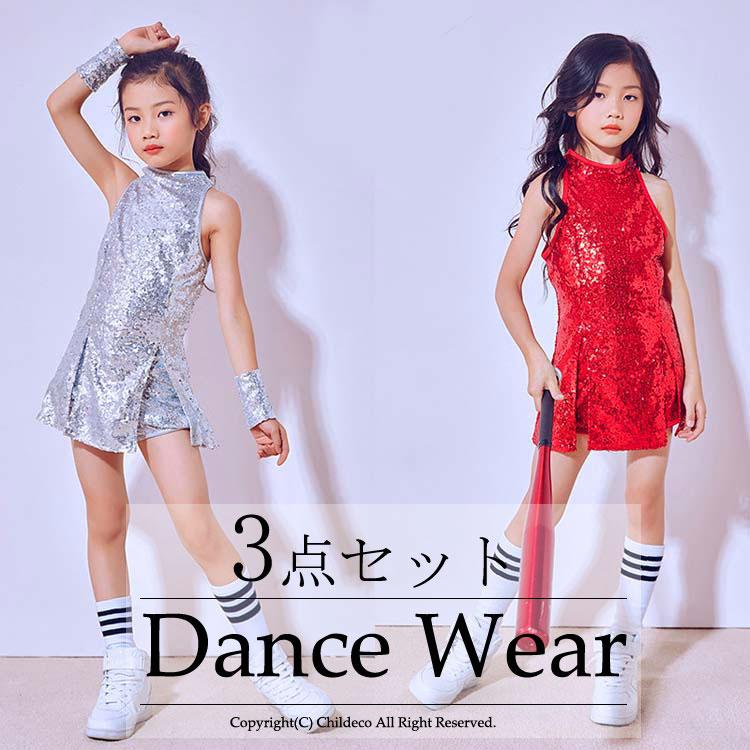 子供 女の子 ヒップホップ衣装 キッズ チアガール衣装 ダンス衣装 女の子 キッズ 子供 チアダンス スパンコール ジャズ ヒップホップ ダンスウェア 女の子 セットアップ 上下セット おしゃれ 発表会 演出 結婚式