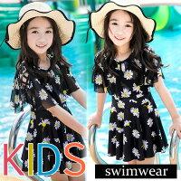 子供水着キッズ水着女の子ワンピース子供水着女の子水着子供スクール海プールスイムウェアフリルキュート可愛い女児赤ちゃんキッズビーチ韓国風水着女の子