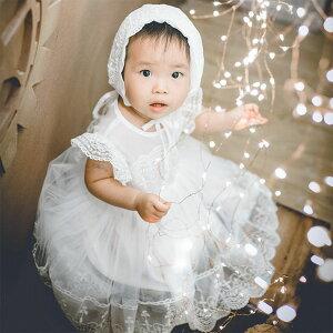 セレモニードレス ベビードレス 子供ドレス 退院 女の子 新生児 チュールワンピース 女の子ドレス ベビー キッズ ドレス 結婚式 フォーマル ベビー服 赤ちゃん洋服 撮影写真 出産祝い