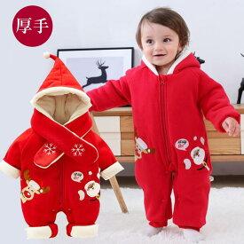 71b8bed4f5dd3  裏起毛 子供服 クリスマス サンタ 中綿コート 女の子 サンタ服 男の子 ロンパース カバーオール