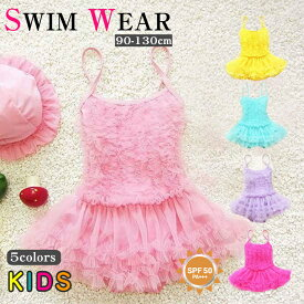 2点セット 子供 水着 花柄 ワンピース 帽子付き 女の子 水着 キッズ 水着 女の子 キッズ セット 子供 キッズ 水着 子ども用 水着 スクール水着 みずぎ 子供水着
