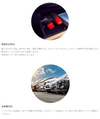 B3033スマートキッズベルト簡易型チャイルドシート3〜12歳(15〜36kg)メテオAPAC株式会社【コンビニ受取対応商品】