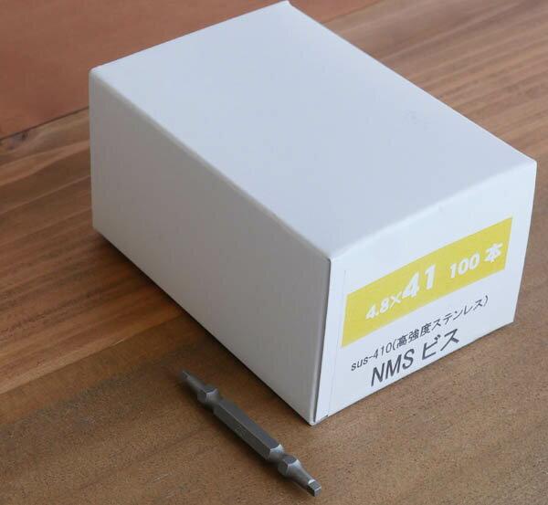 〔ソフトウッド・ハードウッド対応〕 NMS高強度ステンレスビス【41mm】100本入(ビット付)日本製
