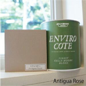 色見本 カットサンプル - Antigua Rose ブラウン色 KM4198-2 100x100 - ケリーモア ペイント エンバイロ・コート 無臭 水性 屋内用アクリルペイントサンプル