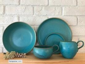 Rikizo Blue ブルー Turquoise トルコ色 器 皿 マグカップ スープカップ サラダボール皿 うつわ 日本製 ハンドメイド 食器