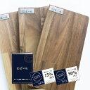 サンプル 無垢ウォールナットorホワイトオーク木材レンタル 天然木 オーダー テーブル 木製 送料無料 大川家具
