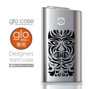 glo グロー ケース トーテムポール アフリカ インディアン ネイティブ グロー 電子タバコ クリアケース おしゃれ 可愛い 人気 保護 デザインケース glo カバー クリアカバー