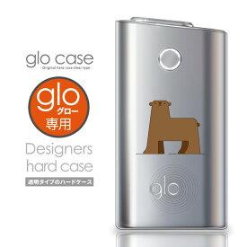 glo グロー ケース アシカ 熊 動物 アニマル グロー 電子タバコ クリアケース おしゃれ 可愛い 人気 保護 デザインケース glo カバー クリアカバー