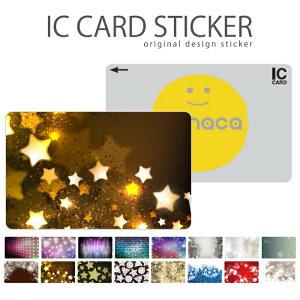 ICカードステッカー ICカードシール スイカ Suica PASMO パスモ ICOCA TOICA Edy nanaco 雪の結晶 冬 クリスマス ウィンター ゲレンデ を思い浮かべる