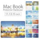 【 MacBook Pro & Air 】【メール便不可】 デザイン シェルカバー シェルケース macbook pro 13 ケース air 11 13 ret…
