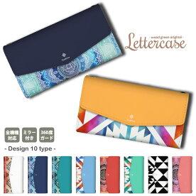 全機種対応手帳型レター型スマホケースiPhonexケースiphone8ケースiPhone7iPhone6sXperiaXZ2SO-03KHUAWEIP10liteZenFone5galaxys9ケース手紙定番デザインネイティブオルテガ柄インディアン
