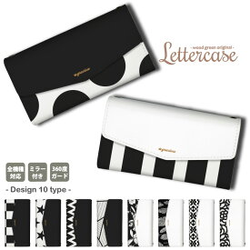 全機種対応 レター型 ミラー付 鏡付 スマホケース 手帳型 iPhoneXS Max iPhoneXR iPhone8plusケース Xperia 1 Ace AQUOS galaxy s10+ ケース 手紙 定番 可愛い おしゃれ デザイン モノクロ チェック ボーダー 星 カメリア 白黒