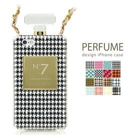 香水ボトル Perfume パフューム ボトル ナンバー 【 NUMBERING 】 ケース iPhone6 iPhone6s iPhone6splus iPhone6plus対応 千鳥格子 ギンガム・チェック柄 ・チェック柄 オーバー・チェック柄 シェパード・チェック柄