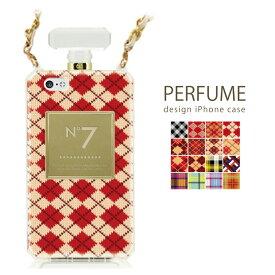 香水ボトル Perfume パフューム ボトル ナンバー 【 NUMBERING 】 ケース iPhone6 iPhone6s iPhone6splus iPhone6plus対応 ハーリキン・チェックブロック・チェック柄 タータン・チェック柄 ピンチェック柄 アーガイル・チェック柄