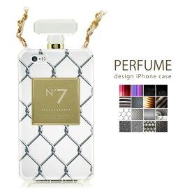 香水ボトル Perfume パフューム ボトル ナンバー 【 NUMBERING 】 ケース iPhone6 iPhone6s iPhone6splus iPhone6plus対応 アルミ 金属 柄 デザイン フェンス 3Dアート イラスト クールケース かっこいい 男性向け レーザー加工 ステンレス