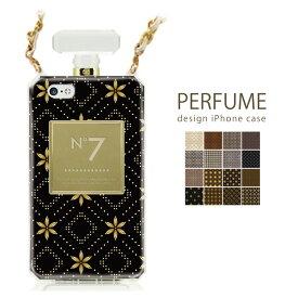 香水ボトル Perfume パフューム ボトル ナンバー 【 NUMBERING 】 ケース iPhone6 iPhone6s iPhone6splus iPhone6plus対応 高級感 ゴールド 金 リッチ 壁紙 ペイズリー柄 花柄 ゴージャス系 オラオラ系 I