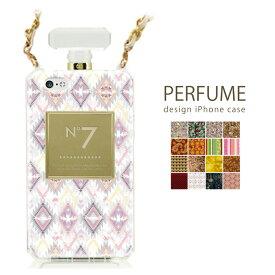 香水ボトル Perfume パフューム ボトル ナンバー 【 NUMBERING 】 ケース iPhone6 iPhone6s iPhone6splus iPhone6plus対応 ゴールド 金 リッチ 壁紙 ペイズリー柄 花柄 ゴージャス系 オラオラ系 OBEY シェパード フェアリー