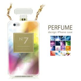 香水ボトル Perfume パフューム ボトル ナンバー 【 NUMBERING 】 ケース iPhone6 iPhone6s iPhone6splus iPhone6plus対応 光 の 結晶 美しい 色 カラー ミラーボール キラキラ デザイン アート カラフル 虹色 レインボー