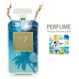 香水ボトル Perfume パフューム ボトル ナンバー 【 NUMBERING 】 ケース iPhone6 iPhone6s iPhone6splus iPhone6plus対応 海 ヤシの木 バカンス ハワイアンデザイン サーファー 南国 ハンモック