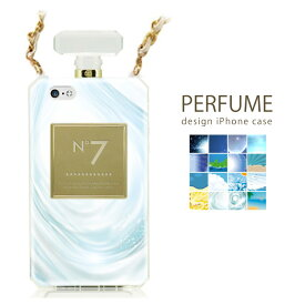 香水ボトル Perfume パフューム ボトル ナンバー 【 NUMBERING 】 ケース iPhone6 iPhone6s iPhone6splus iPhone6plus対応 海 ヤシの木 バカンス ハワイアンデザイン 熱帯魚 海中 ひまわり