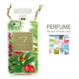 香水ボトル Perfume パフューム ボトル ナンバー 【 NUMBERING 】 ケース iPhone6 iPhone6s iPhone6splus iPhone6plus対応 フラワー デザイン ひまわり てんとう虫 コスモス 大自然 景色