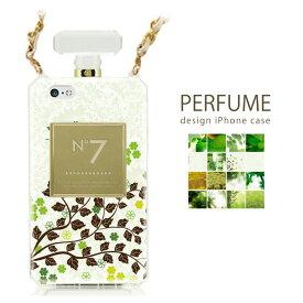 香水ボトル Perfume パフューム ボトル ナンバー 【 NUMBERING 】 ケース iPhone6 iPhone6s iPhone6splus iPhone6plus対応 緑 大自然 ナチュラル デザイン 葉っぱ グリーン エコ eco 和柄