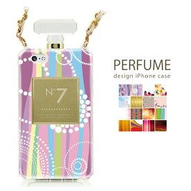 香水ボトル Perfume パフューム ボトル ナンバー 【 NUMBERING 】 ケース iPhone6 iPhone6s iPhone6splus iPhone6plus対応 海 ブルー sea 青い 青色 深海 水 ウォーター