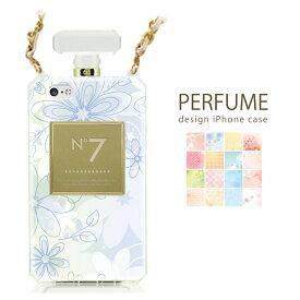 香水ボトル Perfume パフューム ボトル ナンバー 【 NUMBERING 】 ケース iPhone6 iPhone6s iPhone6splus iPhone6plus対応 シンプル フラワー 花柄 女性に かわいい 綺麗 ピンク カラフル 穏やか 自然 パンジー ひまわり