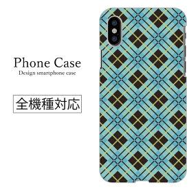 iPhone6s ケース スマホケース 全機種対応 xperia galaxy arrows disney mobile sh-02g so-01g so-02g sc-01g f-02g sh-01g ハーリキン・チェックブロック・チェック柄 ガンクラブ・チェック柄 タータン・チェック柄 ピンチェック柄 アーガイル