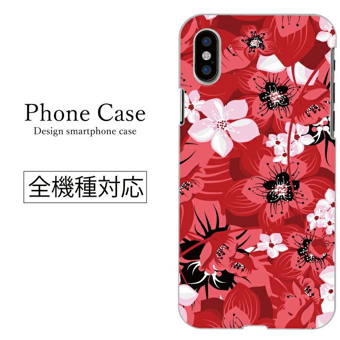 iPhone6s ケース スマホケース 全機種対応 xperia galaxy arrows disney mobile sh-02g so-01g so-02g sc-01g f-02g sh-01g 北欧 花柄 フラワーデザイン 生花 綺麗 パンジー マーガレット バラ ウニッコ ローズスプリグブルー シャーベット リバティ
