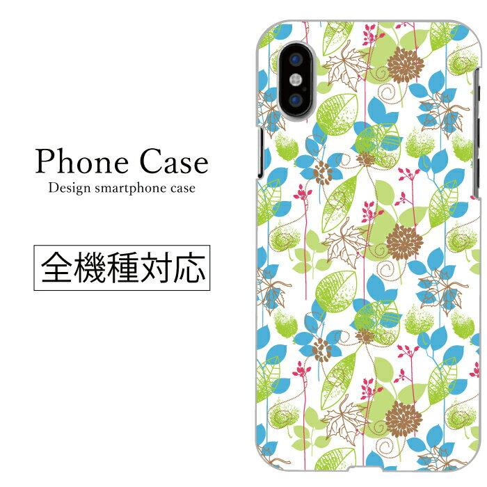 iPhone6s ケース スマホケース 全機種対応 xperia galaxy arrows disney mobile sh-02g so-01g so-02g sc-01g f-02g sh-01g 北欧 ウッドデザイン 花柄 フラワー wood パンジー マーガレット バラ ウニッコ ローズスプリグブルー シャーベット リバティ