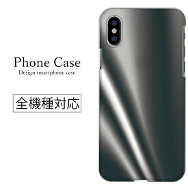 全機種対応 iPhoneSE(第2世代) iPhone11 X/XS Max対応 ハードケース スマホケース arrows Xperia AQUOS Galaxy SE2 アルミ 金属 柄 デザイン フェンス 3Dアート イラスト クールケース かっこいい 男性向け レーザー加工 ステンレス 新機種 iphone12