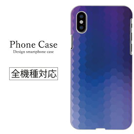全機種対応 iPhone11 X/XS Max対応 ハードケース スマホケース iPhone11ProMax iPhoneXR Xperia 8 5 Galaxy A20 Note10 S10+ AQUOS 幾何学模様 デザイン アート クリスタル 模様 レインボー 虹 ドット ストライプ 綺麗