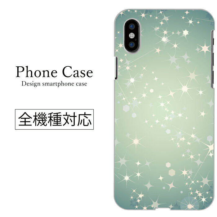 iPhone6s ケース スマホケース 全機種対応 xperia galaxy arrows disney mobile sh-02g so-01g so-02g sc-01g f-02g sh-01g 雪の結晶 冬 クリスマス アナ雪 アナと雪の女王 を思い浮かべる