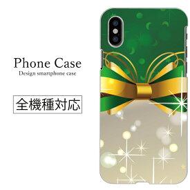 全機種対応 iPhoneX/XS Max XR対応 ハードケース スマホケース Xperia 1 SOV40 Ace XZ3 AQUOS R3 sense2 ZERO Galaxy S10+ ARROWS Be3 NX U 801FJ 雪の結晶 冬 クリスマス アナ雪 アナと雪の女王 を思い浮かべる