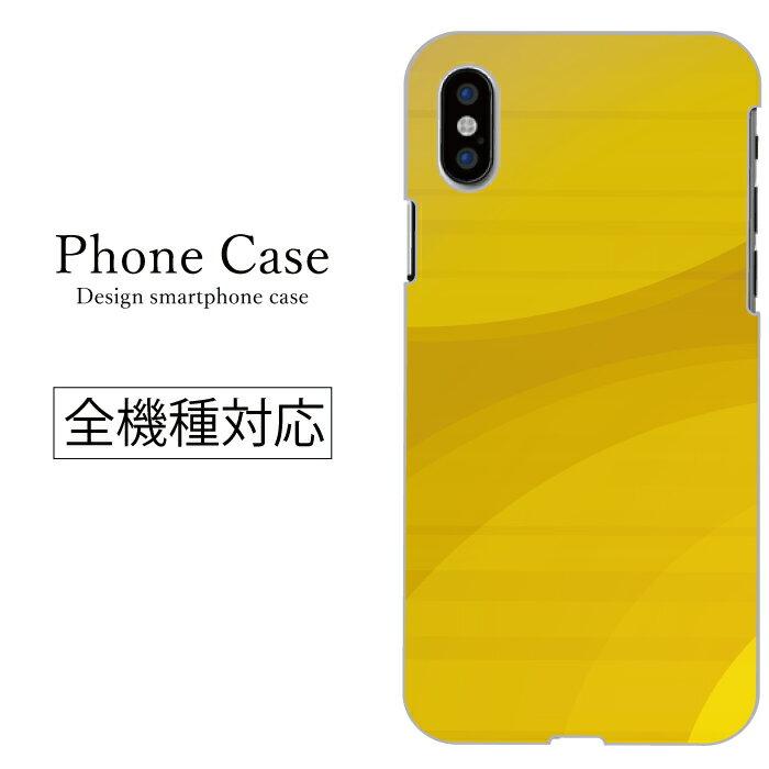 iPhone6s ケース スマホケース 全機種対応 xperia galaxy arrows disney mobile sh-02g so-01g so-02g sc-01g f-02g sh-01g ゴージャス キラキラ ギャル GAL 可愛い オータム オレンジ ポッキリ ハードケース 大人気