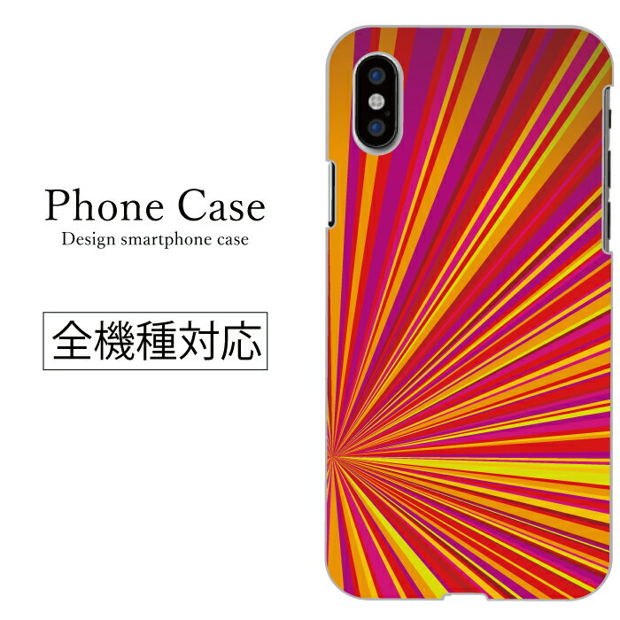 iPhone6s ケース スマホケース 全機種対応 xperia galaxy arrows disney mobile sh-02g so-01g so-02g sc-01g f-02g sh-01g レッド フラワー キラキラ デザイン アート 夕日 赤色 暖かい ハードケース 大人気