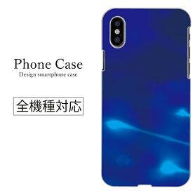 全機種対応 iPhoneX/XS Max XR対応 ハードケース スマホケース Xperia 1 SOV40 Ace XZ3 AQUOS R3 sense2 ZERO Galaxy S10+ ARROWS Be3 NX U 801FJ アーティスティック デジタルデザイン 宇宙 ブルー sea 青い 青色 深海 水 ウォーター ハードケース 大人気