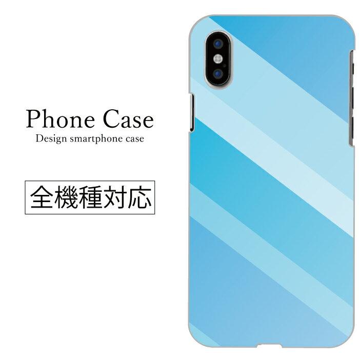 iPhone6s ケース スマホケース 全機種対応 xperia galaxy arrows disney mobile sh-02g so-01g so-02g sc-01g f-02g sh-01g アーティスティック デジタルデザイン 宇宙 ブルー sea 青い 青色 深海 水 ウォーター ハードケース 大人気