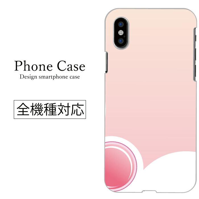 iPhone6s ケース スマホケース 全機種対応 xperia galaxy arrows disney mobile sh-02g so-01g so-02g sc-01g f-02g sh-01g シンプル フラワー 花柄 女性に かわいい 綺麗 pink ピンク カラフル 穏やか 自然 パンジー ひまわり ハードケース 大人気