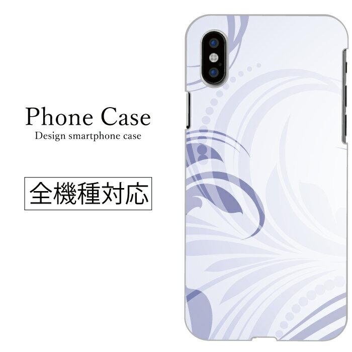 iPhone6s ケース スマホケース 全機種対応 xperia galaxy arrows disney mobile sh-02g so-01g so-02g sc-01g f-02g sh-01g シンプル アート 染物 和服 ぼかし カラフル 綺麗 可愛い 花柄 フラワー ハードケース 大人気
