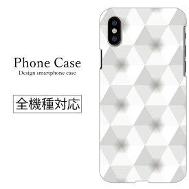 iPhone6s ケース スマホケース 全機種対応 xperia galaxy arrows disney mobile sh-02g so-01g so-02g sc-01g f-02g sh-01g 高級感 立体 アート おしゃれ 白色 ホワイト シルバー 鉄 ステンレス 流行 柄 パターン ハードケース 大人気