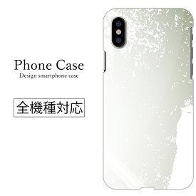 iPhone6s ケース スマホケース 全機種対応 xperia galaxy arrows disney mobile sh-02g so-01g so-02g sc-01g f-02g sh-01g 高級感 立体 アート おしゃれ 白色 ホワイト シルバー 鉄 ステンレス キラキラ 流行 柄 パターン ハードケース 大人気