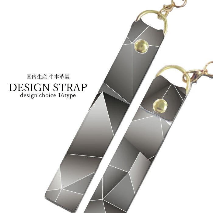 ストラップ 手帳型 スマホケース に 全機種対応 iPhone6 plus レザー 牛本革 皮革 スタラップ 幾何学模様 デザイン アート クリスタル 模様 レインボー 虹 ドット ストライプ 綺麗
