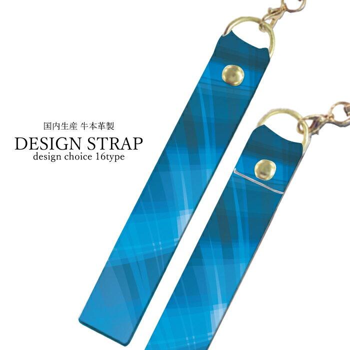 ストラップ 手帳型 スマホケース に 全機種対応 iPhone6 plus レザー 牛 本革 皮革 海 ブルー sea 青い 青色 深海 水 ウォーター レザー 生物 魚
