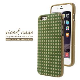 ウッドケース iPhone6 iPhone6s iPhone6splus iPhone6plus iPhone5 iPhone5s 対応 チェック柄 タッタソール・チェック柄 マドラス・チェック柄 バスケット・チェック柄 翁格子柄